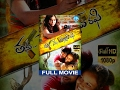 Tanu Nenu Mohammad Rafi Full Movie