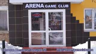 Arena game club(, 2014-03-14T21:52:29.000Z)