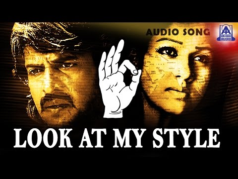 "Super - ""Look At My Style"" Audio Song 