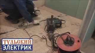 видео Цены|прайс на демонтаж бетонной стяжки пола в Москве.