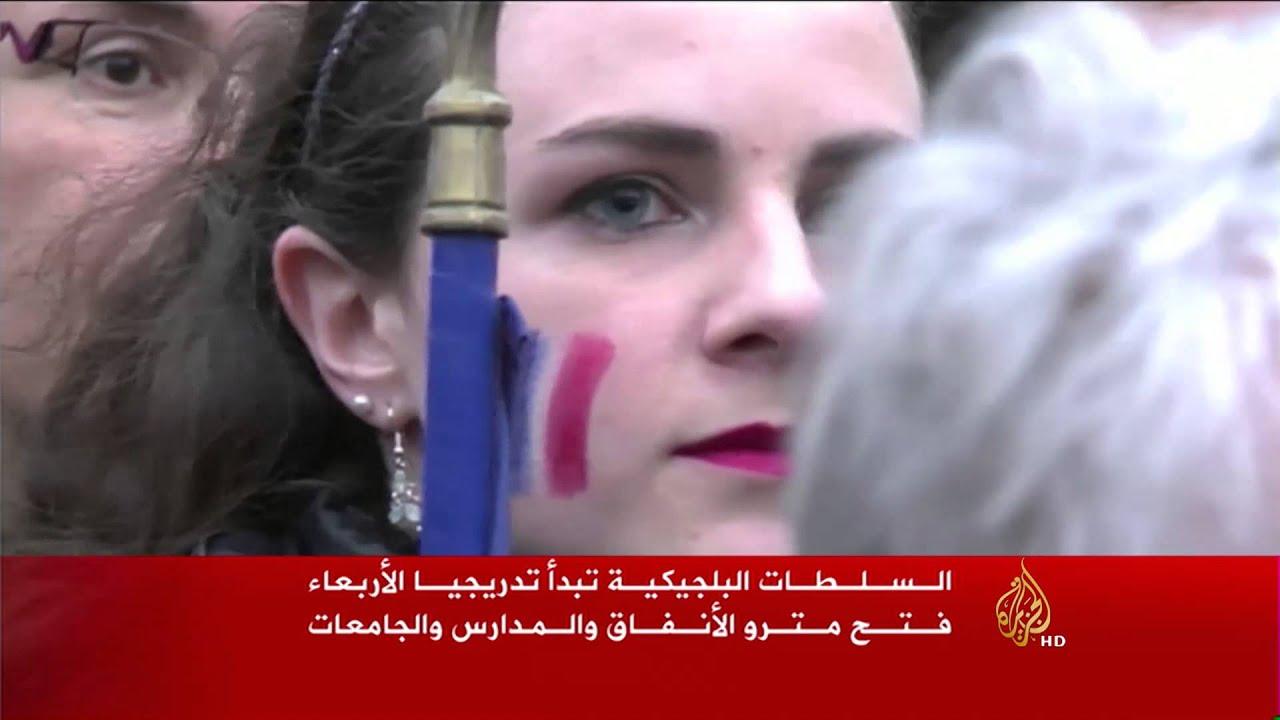الجزيرة: استمرار الاستنفار الأمني في باريس وبروكسل