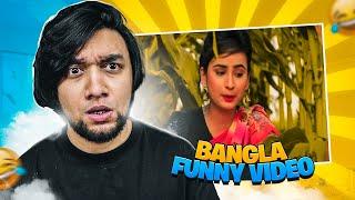 """BANGLA FUNNY VIDEO"" In Bangladesh | Trending In Bangladesh | Viral In Bangladesh | KaaloBador"