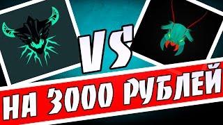 ПАПИЧ катает 1 на 1 за 3000 рублей