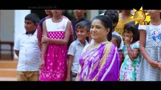 මුතු වැල් කඳුළැල් | Muthu Wal Kandulal | Sihina Genena Kumariye Song Thumbnail