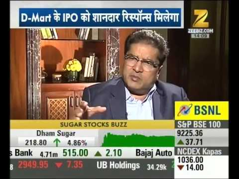 Opportunities of buying in IPO