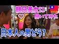 ヘンジンマジメ - YouTube