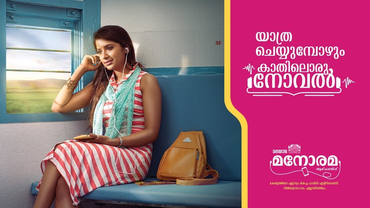Manorama pdf malayala weekly