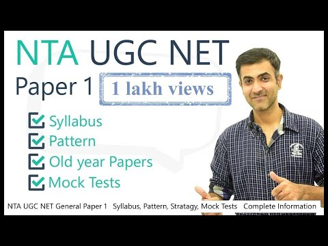 NTA UGC NET General Paper 1   Syllabus, Pattern, Stratagy, Mock Tests   Complete Information