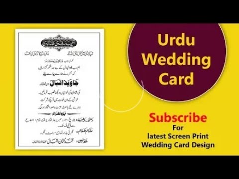 Urdu Invitation Cards In Coreldraw Easy Tutorial Youtube
