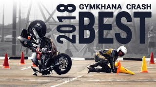 Moto Gymkhana crash 2018. Падения - Мото Джимхана сезон 2018