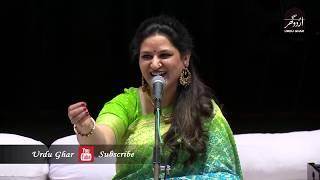 vuclip Tum Apna Ranj-o-Gham Apni Pareshani Mujhe Dedo | Radhika Chopra | Urdu Ghar Literary Festival 2018