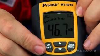 MT 4018 измеритель уровня звука(Все для вас Ребята !), 2014-05-05T14:17:32.000Z)