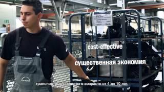 MAN Genuine Parts® ecoline: экономия и защита окружающей среды(MAN Genuine Parts® ecoline — это восстановленные части для замены, которые в соответствии со стандартами MAN Genuine Parts®..., 2015-12-22T13:20:59.000Z)