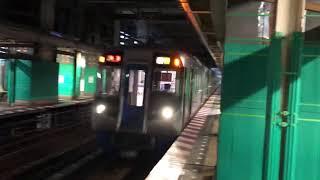 西鉄天神大牟田線3000系特急列車