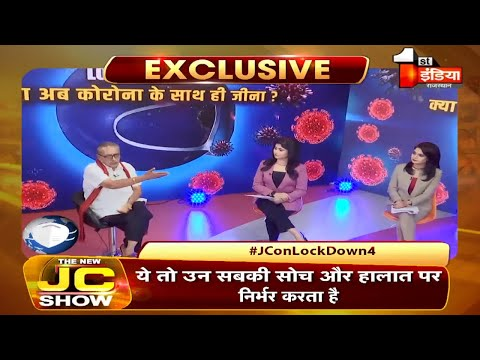 कोरोना संकट ने Rahul को सक्रिय राजनीति में लौटने का अवसर दिया है ?...A Jagdeesh Chandra Analysis