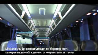 Higer KLQ6122B - Аренда автобусов Москва недорого(, 2015-08-06T00:11:25.000Z)