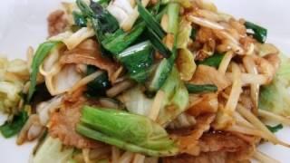 ingredients for 2. bean sprout 90g Cabbage 120g leek 20g pork 80g n...
