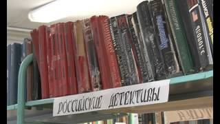 «ИРБИС-64» в городских библиотеках