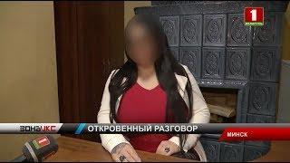 Откровения жрицы любви// Итоги недели от 30.11.2018. Зона X