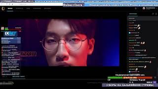 SKT vs. KZ Корея LCK 2019 | на русском языке прямой эфир