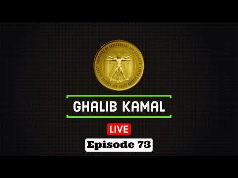 Ghalib Kamal Live Ep73