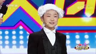 《音乐快递》 20210331 月亮姐姐喊你来唱歌|CCTV少儿 - YouTube