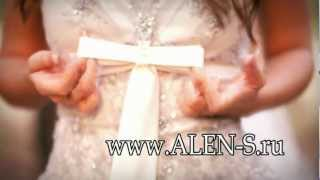 Свадьба в Замке на Песках Ведущий АЛЕН Сафарян www.ALEN-S.ru