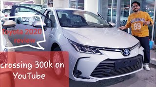 Toyota Corolla model 2020| Complete review
