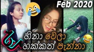 New Funny Tik Tok Videos 2020 | Sri Lanka Tik Tok Compilations #6