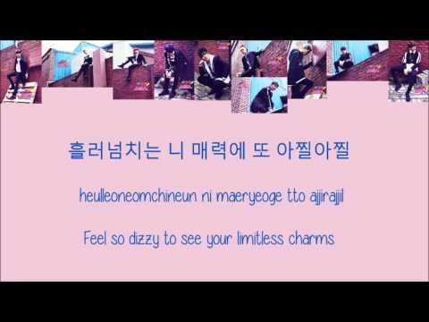 UP10TION - Catch Me [Hang, Rom & Eng Lyrics]