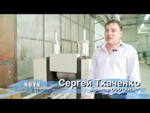 Производство террасной доски AXIS в г. Тюмень