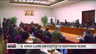 South Korean missionary detained in North Korea