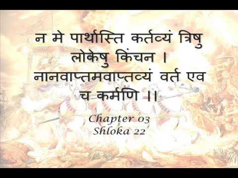Bhagavad Gita: Sanskrit Recitation With Sanskrit Text - Chapter 03