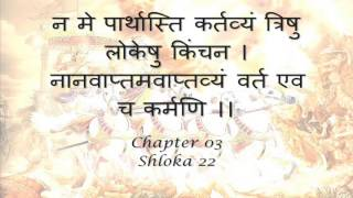 Bhagavad Gita: Sanskrit recitation with Sanskrit text - Chapter 03