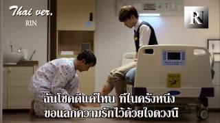"Gambar cover [Thai ver.]Cover EXO Chen - Best Luck ""โชคดี"" by Rin ft.JA[u]NE"