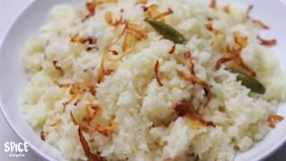 শাহী পোলাও | Shahi Pulao Recipe | Bangladeshi Pulao Recipe | Pulao Recipe Bangla