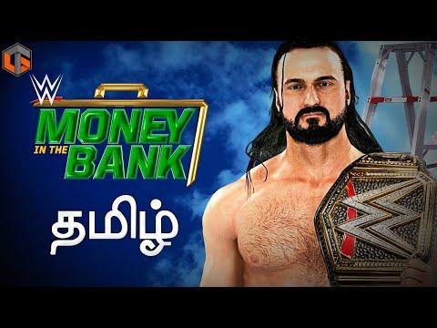 மல்யுத்தம் WWE 2K19 Money in the Bank 2020 Live Tamil Gaming