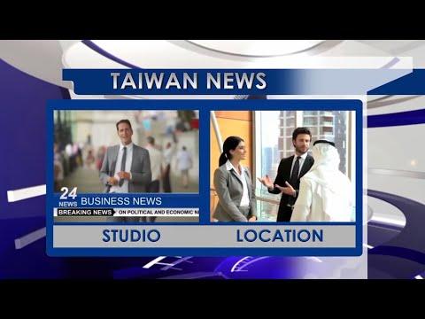 Arab chamber of commerce Taiwan - غرفة التجارة العربية تايوان