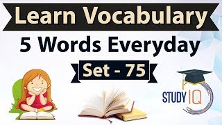 Daily Vocabulary Learn 5 Important English Words in Hindi every day Set 75 Fiat