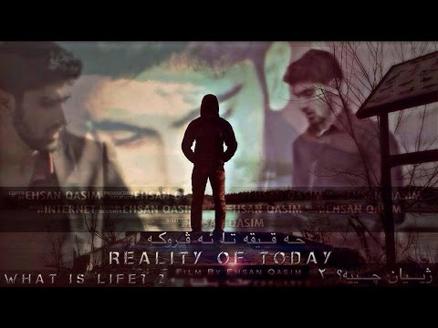 Filme Kurdi - What Is Life? 2 (Reality Of Today) - Kurdish Film - Ehsan Qasim
