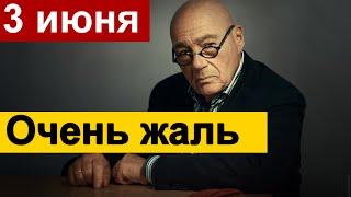 🔥СКОРБИМ 🔥  Сегодня ночью скочался легендарный советский и Российский  журналист 🔥