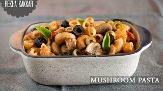One Pan Mushroom Pasta  Easy and Delicious Pasta Recipe