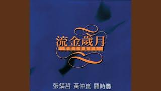 Bu Shi Wo Bu Xiao Xin