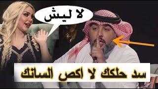 خليجي يسب العراقيين وعلي المنصوري يهجم عليه كلة اكص لسانك 🔥 !