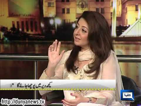 Dunya News- Mazaq Raat - 24-06-2014
