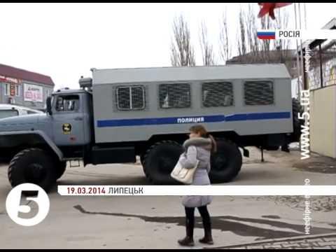 Захват фабрики Roshen в России