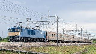 インドネシア行205系配給輸送