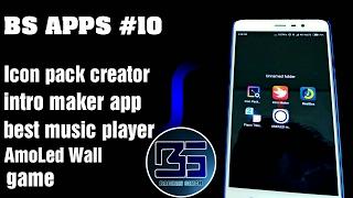 5 تطبيقات مفيدة لالروبوت • إنشاء الرمز الخاص • بكالوريوس تطبيقات #10