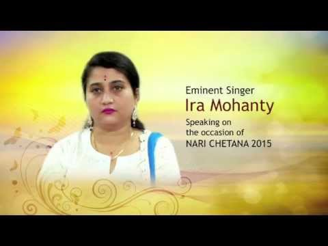 Ira Mohanty - Singer - Nari Chetana - Sahitya Akademi - Talk
