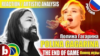 Download POLINA GAGARINA Полина Гагарина! The End of Game - Reação Reaction / Artistic Analysis (SUBS) Mp3 and Videos